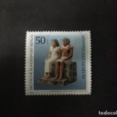 Sellos: ALEMANIA BERLIN 1984. COUPLE FROM THE NECROPOLIS OF GIZA (EGYPTIAN MUSEUM)YT:DE-BE 670,. Lote 218938602