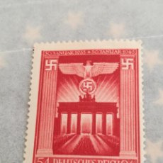 Sellos: SELLO ALEMANIA REICH, NAZI ESVASTICA, CON GOMA. Lote 220231242
