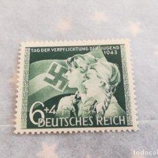 Sellos: SELLOS ALEMANIA REICH NAZI ESVASTICA 1943.CON GOMA. Lote 220248436
