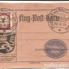Sellos: ALEMANIA 1912. Lote 221271808