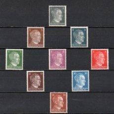 Sellos: LOTE DE 15 SELLOS NUEVOS SIN GOMA * DE -DEUTSCHES REICH-, AÑOS 1941/1944. Lote 221386792