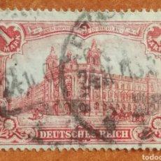 Sellos: ALEMANIA IMPERIO AÑO 1920 USADO (FOTOGRAFÍA REAL). Lote 221580150