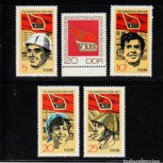 Sellos: ALEMANIA ORIENTAL 1365/69** - AÑO 1971 - CONGRESO DEL PARTIDO SOCIALISTA UNITARIO ALEMAN. Lote 221584646