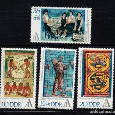 Sellos: ALEMANIA ORIENTAL 1471/74** - AÑO 1972 - INTERARTES, EXPOSICION INTERNACIONAL DE FILATELIA. Lote 221585015