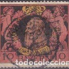 Sellos: LOTE DE SELLOS - ALEMANIA - REICH - IMPERIO - (AHORRA EN PORTES, COMPRA MAS). Lote 221726343