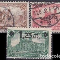 Sellos: LOTE DE SELLOS - ALEMANIA - REICH - IMPERIO - (AHORRA EN PORTES, COMPRA MAS). Lote 221726648