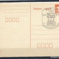 Sellos: ALLEMAGNE DDR - CARTE ENTIER POSTAL 1986 - PALAIS DE LA RÉPUBLIQUE À BERLIN - CACHET SPÉCIAL. Lote 221861835
