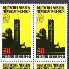 Sellos: ALEMANIA FEDERAL /1978/MNH/SC#1269/MUSEO DE CIENCIAS NATURALES Y TECNOLOGIA, 75º ANIV./ BLOQUE. Lote 222235640