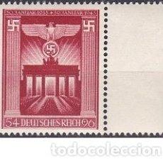 Francobolli: LOTE DE SELLOS - ALEMANIA - III REICH - WWII - NAZI ESVASTICA HITLER (AHORRA EN PORTES, COMPRA MAS). Lote 222490922