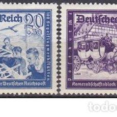 Sellos: LOTE DE SELLOS NUEVOS - ALEMANIA - III REICH - WWII - NAZI - HITLER (AHORRA EN PORTES, COMPRA MAS). Lote 222731667