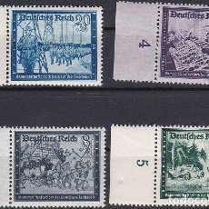 Sellos: LOTE DE SELLOS NUEVOS - ALEMANIA - III REICH - NAZI - WWII (AHORRA EN PORTES, COMPRA MAS). Lote 222732375