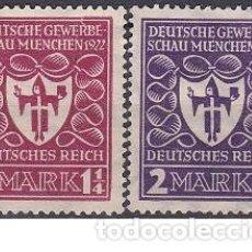 Sellos: LOTE DE SELLOS NUEVOS - ALEMANIA - III REICH - NAZI - WWII (AHORRA EN PORTES, COMPRA MAS). Lote 222838961