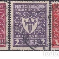 Sellos: LOTE DE SELLOS - ALEMANIA - III REICH - NAZI - WWII (AHORRA EN PORTES, COMPRA MAS). Lote 222839425