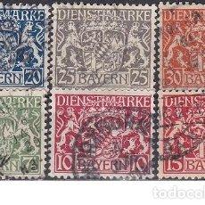 Sellos: LOTE DE SELLOS - ALEMANIA - REICH - IMPERIO (AHORRA EN PORTES, COMPRA MAS). Lote 222839781