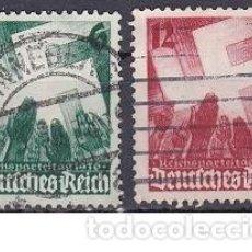 Sellos: LOTE DE SELLOS - ALEMANIA - III REICH - NAZI - WWII - ESVASTICA (AHORRA EN PORTES, COMPRA MAS). Lote 222840200