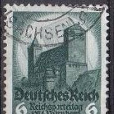 Sellos: LOTE DE SELLOS - ALEMANIA - III REICH - NAZI - WWII - EDIFICIOS (AHORRA EN PORTES, COMPRA MAS). Lote 222840270