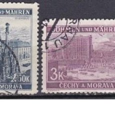 Sellos: LOTE DE SELLOS - ALEMANIA - III REICH - NAZI WWII OCUPACION MOIRAVIA (AHORRA EN PORTES, COMPRA MAS). Lote 222840390