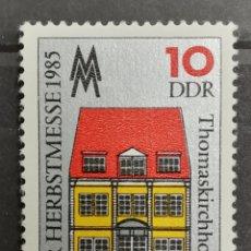 Sellos: ALEMANIA DDR, EDIFICIOS 1985 MNH**(FOTOGRAFÍA REAL). Lote 225160972