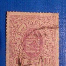 Sellos: ANTIGUO RARO SELLO - G.D. DE LUXEMBOURG - 10 CENTIMES - BÉLGICA - GRAND-DUCHÉ DE LUXEMBOURG.1875. Lote 227271310