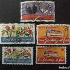 Sellos: ALEMANIA FEDERAL 2016. GREETING STAMPS. SERIE COMPLETA.. Lote 228059890
