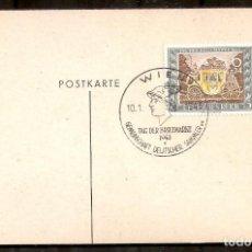 Sellos: ALEMANIA IMPERIO. 1943. ENTERO POSTAL. MI 828. MATASELLOS ESPECIAL.. Lote 228424010