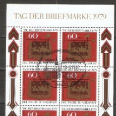 Timbres: ALEMANIA FEDERAL. 1979. H.B. YT 869. CAT 20€. Lote 229539080