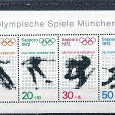 Sellos: ALEMANIA, GERMANY, , SOUVENIR-SHEET, ,1971, MICHEL BL 6 MNH. Lote 262080010