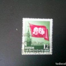 Sellos: ALEMANIA, REPÚBLICA DEMOCRÁTICA RDA DDR, 1953, MARX, ENGELS, LENIN Y STALIN, MICHEL 346. Lote 232115400