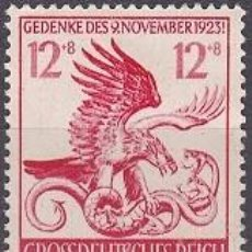 Sellos: LOTE DE SELLOS NUEVOS - ALEMANIA - TERCER III REICH - NAZI - AHORRA GASTOS COMPRA MAS SELLOS. Lote 233852885