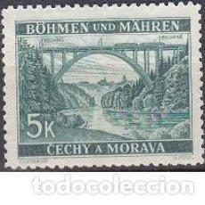 Sellos: LOTE DE SELLO NUEVO - ALEMANIA - III REICH - NAZI - MORAVIA - WWII - AHORRA GASTOS COMPRA MAS SELLOS. Lote 233853695