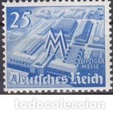 Sellos: LOTE DE SELLOS NUEVO - ALEMANIA - WWII - III REICH - NAZI - AHORRA GASTOS COMPRA MAS SELLOS. Lote 233854435