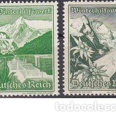 Sellos: LOTE DE SELLOS NUEVOS - ALEMANIA - WWII - III REICH - NAZI - AHORRA GASTOS COMPRA MAS SELLOS. Lote 233854510