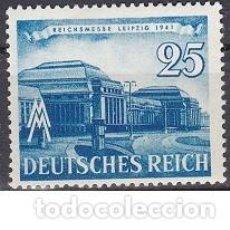 Sellos: LOTE DE SELLO NUEVO - ALEMANIA - WWII - III REICH - NAZI - AHORRA GASTOS COMPRA MAS SELLOS. Lote 233854620