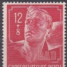 Sellos: LOTE DE SELLO NUEVO - ALEMANIA - WWII - III REICH - NAZI - AHORRA GASTOS COMPRA MAS SELLOS. Lote 233854755