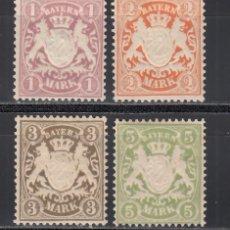 Sellos: ESTADOS ALEMANES, BAVIERA. 1911 YVERT Nº 72 / 75 /*/. Lote 234934425