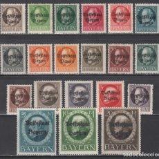 Sellos: ESTADOS ALEMANES, BAVIERA. 1919 YVERT Nº 116 A / 135 A /*/. Lote 234942815
