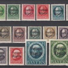 Sellos: ESTADOS ALEMANES, BAVIERA. 1919 YVERT Nº 152 A / 170 A /*/. Lote 234954395