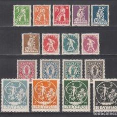 Sellos: ESTADOS ALEMANES, BAVIERA. 1920 YVERT Nº 177 / 193 /*/. Lote 234959605