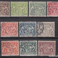 Sellos: ESTADOS ALEMANES, BAVIERA. SERVICIO 1916-18 YVERT Nº 16 / 25. Lote 234968815