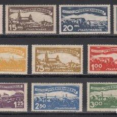 Sellos: ESTADOS ALEMANES, WURTEMBERG. SERVICIO 1920 YVERT Nº 120 / 129 /*/. Lote 235584995