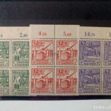 Sellos: ALEMANIA SAXE EN BL4 YBERT 22/24 DEL AÑO 1946 NUEVO**. Lote 236084990
