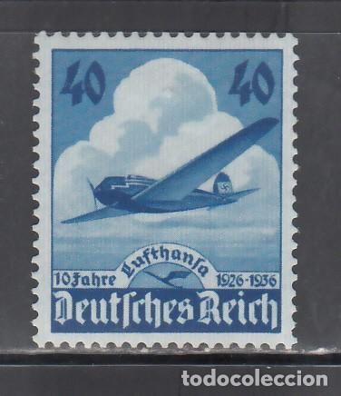 ALEMANIA IMPERIO, AÉREOS, 1936 YVERT Nº 54 /*/ (Sellos - Extranjero - Europa - Alemania)