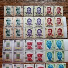Sellos: LOTE SELLOS GUINEA. Lote 237098395