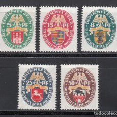 Timbres: ALEMANIA IMPERIO, 1928 YVERT Nº 416 / 420 /*/. Lote 238517840