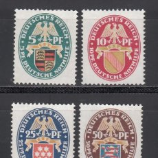 Timbres: ALEMANIA IMPERIO, 1926 YVERT Nº 390 / 393 /*/. Lote 238522590