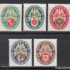 Timbres: ALEMANIA IMPERIO, 1929 YVERT Nº 421 / 425 /*/. Lote 238670350