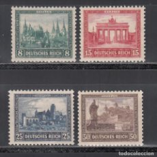 Timbres: ALEMANIA IMPERIO, 1930 YVERT Nº 431 / 434 /*/. Lote 238671475