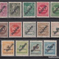 Timbres: ALEMANIA IMPERIO, SERVICIO. 1923 YVERT Nº 48 / 61 /*/. Lote 241480285
