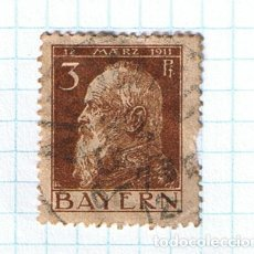 Sellos: ALEMANIA BAVIERA 1911 BAYERN ANIVERSARIO PRINCIPE LEOPOLDO -SELLO ANTIGUO CLASICO RARO YVERT BY76. Lote 242122150