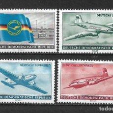 Sellos: DDR 1956 MICHEL 512/515 ** MNH - 21/15. Lote 243317430